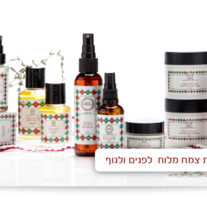 Healing Products